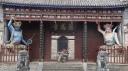 Kung Fu (Chine)